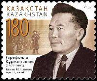 Певец Г.Курмангалиев, 1м; 180 Т