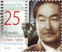 Кинооператор Искандер Тынышпаев, 1м; 25 Т