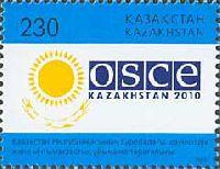 Председательство Казахстана в ОБСЕ, 1м; 230 T