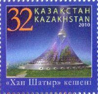 Архитектура, Ханский Шатер, 1м; 32 Т