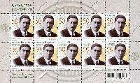 Писатель М.Дулатов, М/Л из 10м; 50 T x 10