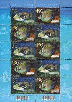 Морские рыбы в Океанариуме Астаны, М/Л из 5 серий
