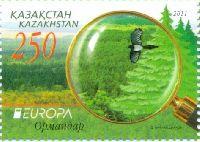 ЕВРОПА'11, 1м; 250 T