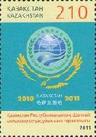 Заседание Шанхайской организации сотрудничества, Астана'11, 1м; 210 T