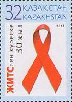 30 лет борьбы со СПИДом, 1м; 32 T