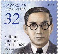 Писатель Г. Сланов, 1м; 32 T