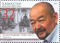 Художник И. Исабаев, 1м; 32 T
