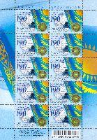 Первая казахстанская экспедиция на Южный полюс, М/Л из 10м; 190 T x 10