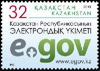 Электронное правительство Казахстана, 1м; 32 T
