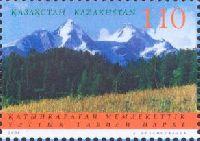 Национальный природный парк Катынкарагай, 1м; 110 T