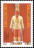 Надпечатка нового номинала на № 005 (Золотой воин), 1м; 50 T