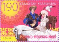 Навруз Байрам, 1м; 190 Т