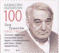 Ученый Лев Гумилёв, 1м; 100 T