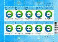 Телерадиокомпании «МИР», М/Л из 10м; 10 T x 10
