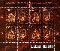 Совместный выпуск Казахстан-Болгария, Древние золотые украшения, М/Л из 4 серий
