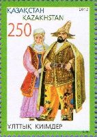 Народные костюмы, 1м; 250 Т