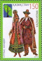 РСС, Народные костюмы, 1м; 150 Т