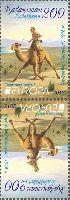 ЕВРОПА'13, тет-беш, 2м; 200 T х 2