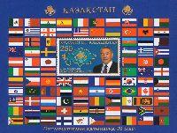 20 лет дипломатических отношений Казахстана с зарубежными странами, блок; 250 T