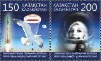 50 лет полета В.Терешковой космос, 2м в сцепке; 150, 200 Т