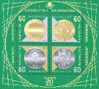 20 лет национальной валюте Казахстана, блок из 4м; 60 Т х 4