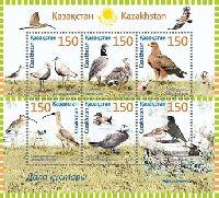 Фауна, Степные птицы, блок из 6м; 150 T x 6
