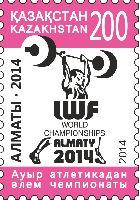 Чемпионат мира по тяжелой атлетике, 1м; 200 Т