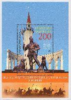Батыр Жанибек Бердаулетулы, блок; 200 T