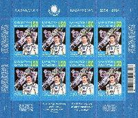 20 лет первому полету Талгата Мусабаева в космос, М/Л из 8м; 150 T x 8