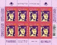 Русская поэтесса А. Ахматова, М/Л из 8м; 60 T x 8