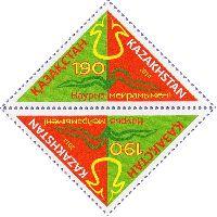 Навруз Байрам, тет-беш, 2м; 190 Т х 2