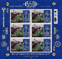 Казахское ханство, М/Л из 6м; 550 Т х 6