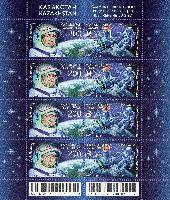 50 лет первому выходу человека в открытый космос, М/Л из 4 серий