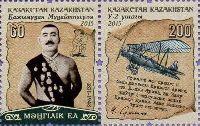 Борец К. Мунайтпасов, 2м в сцепке; 60, 200 T