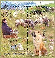 Фауна, Собаки, блок из 4м; 60, 140, 200, 400 T