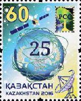 25 лет Регионального содружества связи, 1м; 60 Т