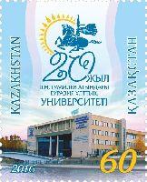 Евразийский Университет им. Л. Гумилева, 1м; 60 Т