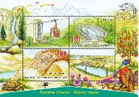 Регионы Казахстана. Алматинская область, блок из 2м; 140, 200 T