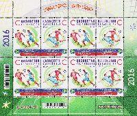 Чемпионат Европы по футболу, Франция'16, М/Л из 4 серий