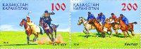 Национальные виды спорта, 2м в сцепке; 100, 200 T