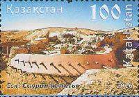 Древний город Сауран, 1м; 100 Т