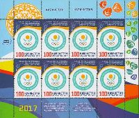 Национальный Олимпийский комитет Казахстана, М/Л из 8м; 100 Т x 8