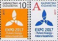"Выставка ""Астана ЭКСПО-2017"", 2м; 10 Т, ""A"""