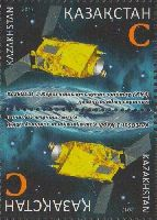 День космонавтики, тет-беш, 2м; 220 Т x 2