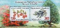 Растения Казахстана, блок из 2м; 200 T х 2