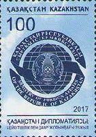 Министерство иностранных дел Казахстана, 1м; 100 Т