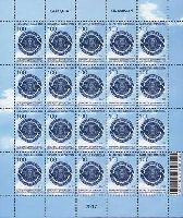 Министерство иностранных дел Казахстана, М/Л из 20м; 100 Т x 20