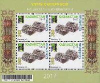 Региональное содружество связи, М/Л из 4м; 300 Т x 4