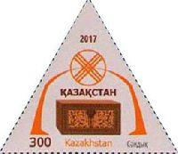 Интерьер юрты, Сундук, 1м; 300 Т