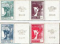 Definitives, Angels, 4v + 4 labels; 5, 10, 20, 50k